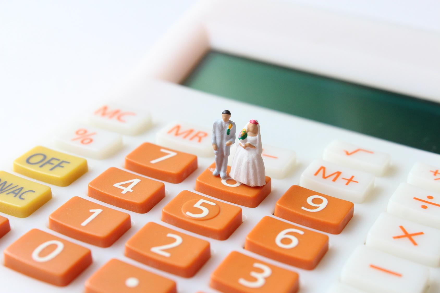 結婚資金イメージ